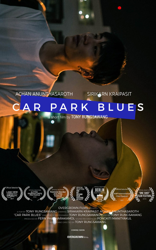 Car Park Blues